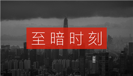 """炸了!政府疯狂吊销20万户!深圳个体户集体进入""""至暗时刻"""""""
