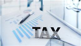 《国务院关于废止〈中华人民共和国营业税暂行条例〉和修改〈中华人民共和国增值税暂行条例〉的决定》公布