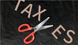 4000亿减税改革定了!增值税税率降低,小规模纳税人标准上调